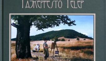 A Nagybánya Tájképfestõ Telep 20 éve című kötet elé