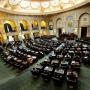 Nem szavazta meg a szenátus az RMDSZ törvényen kívül helyezését