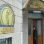 1270 személy, köztük 3 miniszter ellen emelt vádat a DNA tavaly