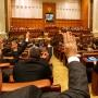 Felolvasták a parlamentben a bizalmatlansági indítvány szövegét