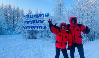 Szatmáriak értek el a világ leghidegebb településére