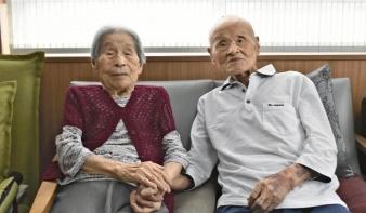 Hivatalos: ők a legidősebb házaspár a világon