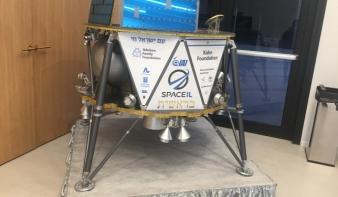 Már úton van az első magán űreszköz a Hold fel