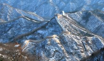 Lassan eltűnik a kínai nagy fal