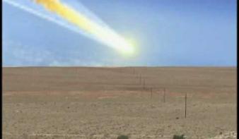 Centizett a meteor Nicaraguában