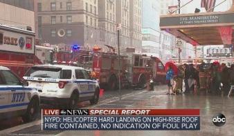 Felhőkarcoló tetején zuhant le egy helikopter New Yorkban