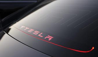 A Tesla Magyarországra jön