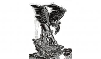 Walter Frigyes grafikai emlékkiállítás