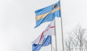 Zászlótörvény: Johannishoz fordult az SZNT
