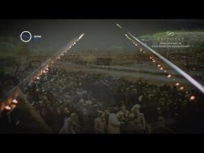 Holokauszt 70 éve - Máramarossziget